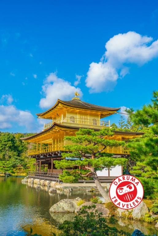 Guide Kyoto, Esenciales cover